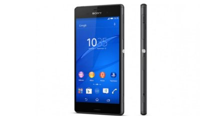 Win a 16GB Sony Xperia Z3